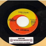 Sakamoto, Kyu - Sukiyaki/Anoko No Namaewa Nantenkana (orange/yellow swirl first issue with juke box label) - VG7/ - 45 rpm Records