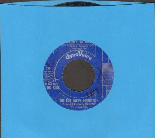 Crewe, Bob Generation - You Only Live Twice/A Lover's Concerto (DJ advance pressing) - VG7/ - 45 rpm Records