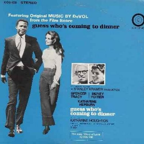 "Guess Who's Coming To Dinner - Guess Who's Coming To Dinner - Original Motion Picture Sound Track, includes the vocal Love Theme ""Glory Of Love"" (Vinyl STEREO LP record, NICE condition!) - M10/NM9 - LP Records"